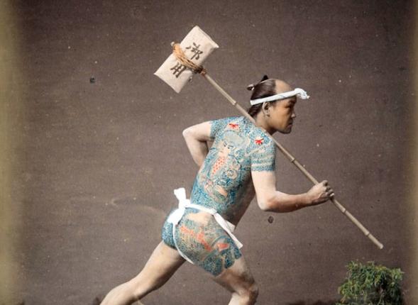 GENOVA: L'ARTE EROTICA DELLA FOTOGRAFIA ESOTICA